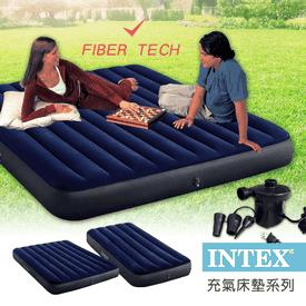 INTEX充氣床墊系列
