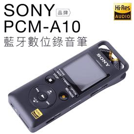 SONY立體聲數位錄音筆