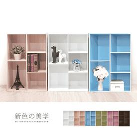 可調式粉彩系列收納櫃