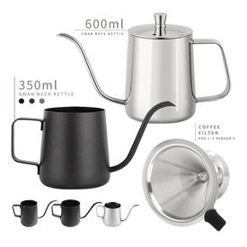 免濾紙不鏽鋼手沖咖啡壺
