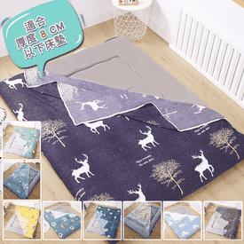 全包式床墊防塵保護套
