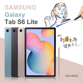 Galaxy Tab S6 平板電腦
