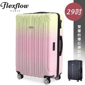 29吋里昂智能測重行李箱