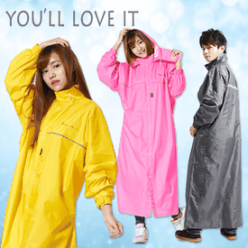 超輕量極簡前開式雨衣