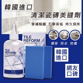 韓國防潮防霉瓷磚美縫劑