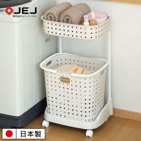 日本製多款式洗衣籃組合