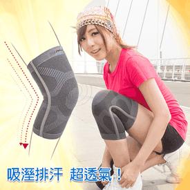 Impulse超彈性保暖護膝