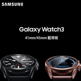 Galaxy Watch 3 藍芽版