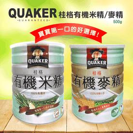 桂格營養有機米精/麥精