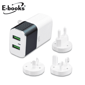 USB雙孔旅行快速充電器