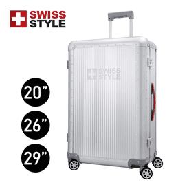 極緻奢華鋁鎂合金行李箱