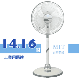 MIT良將強化鋼管電風扇