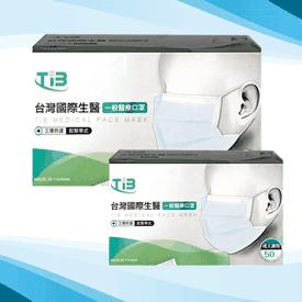 MIT台灣製醫療防護口罩