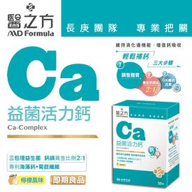 台塑生醫益菌活力鈣複方