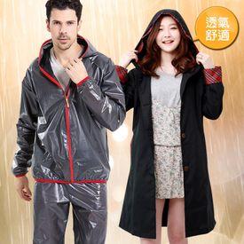 日韓時尚防風防水雨衣