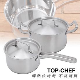 Top Chef德式經典湯鍋