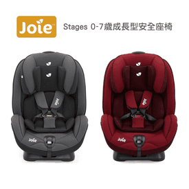 JoieStages安全座椅