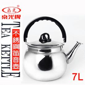 泉光不鏽鋼笛音壺-茶壺