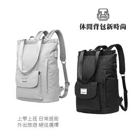 休閒旅行大容量雙肩背包