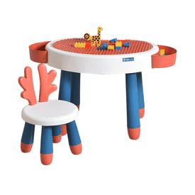 學習遊戲積木桌椅套組