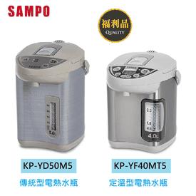 聲寶不鏽鋼電熱水瓶水壺