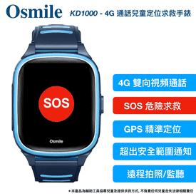 Osmile GPS定位智能手錶