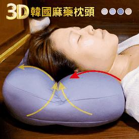 韓國熱銷神魂麻藥枕頭