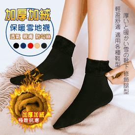 日韓熱銷加絨防寒雪地襪