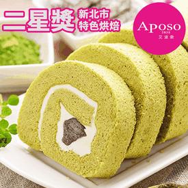 艾波索甜心蛋糕捲系列