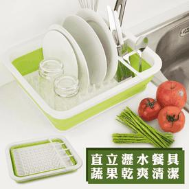 大空間廚房收納瀝水籃