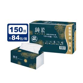 純柔抽取式衛生紙150抽