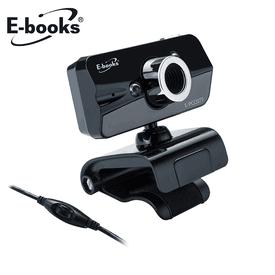 新HD高畫質網路攝影機