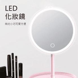 觸控調光檯燈收納桌上鏡