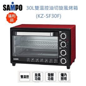 聲寶30公升雙溫控電烤箱