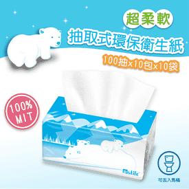 小白熊溶水抽取式衛生紙