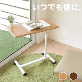 日系極簡升降活動床邊桌