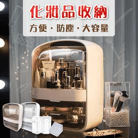 透明化妝刷具防塵收納筒