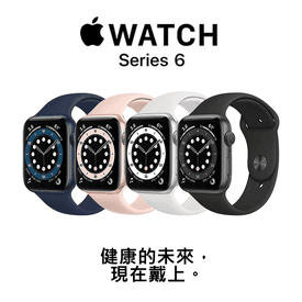 Apple Watch S6 GPS版