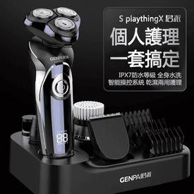4D多功能水洗電動刮鬍刀