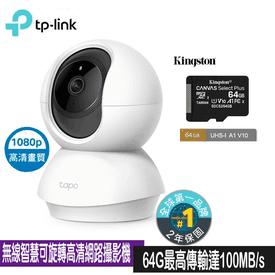 無線高清攝影機監視器