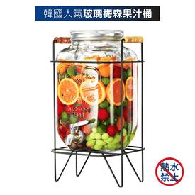 韓國熱銷玻璃梅森果汁桶