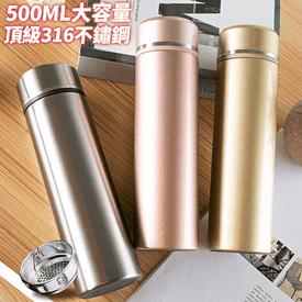 316不鏽鋼泡茶保溫瓶