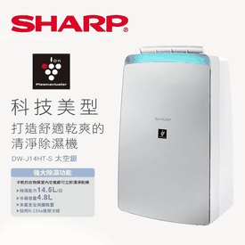 SHARP夏普14.5L除濕機