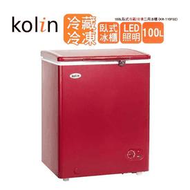 100L兩用小型冷凍櫃冰箱