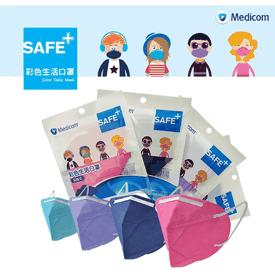 麥迪康Safe+彩色口罩