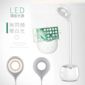多角度LED護眼觸控檯燈