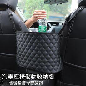 汽車座椅儲物收納袋