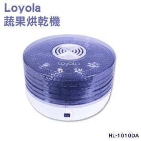 Loyola台灣製蔬果烘乾機