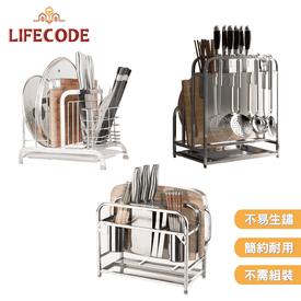 不鏽鋼砧板刀具收納架