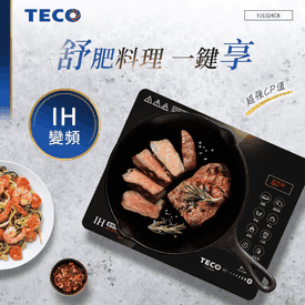 TECO靜音薄型感溫電磁爐